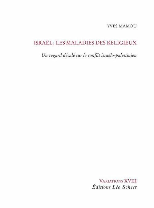 Israel : les maladies des religieux ; un regard décalé sur le conflit israélo-palestinien
