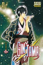 Vente EBooks : Gintama - Tome 12  - Hideaki Sorachi