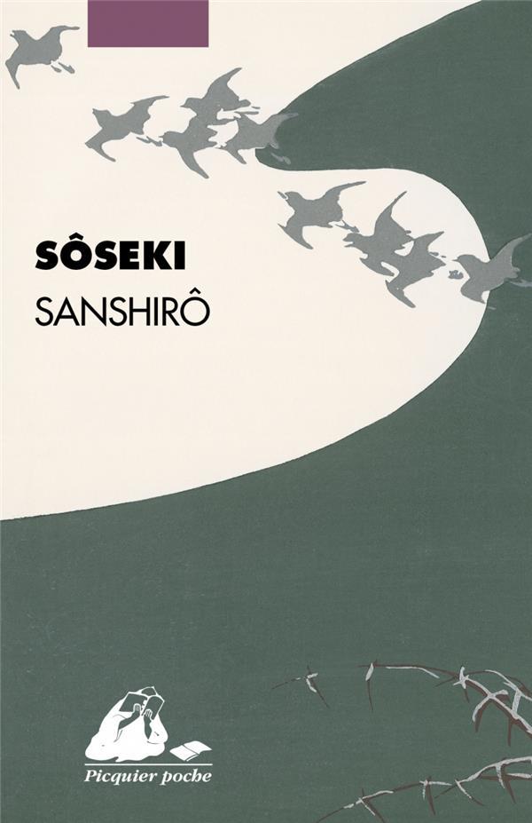 Sanshirô