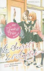 Vente Livre Numérique : Le secret de l'amitié  - Kazune Kawahara