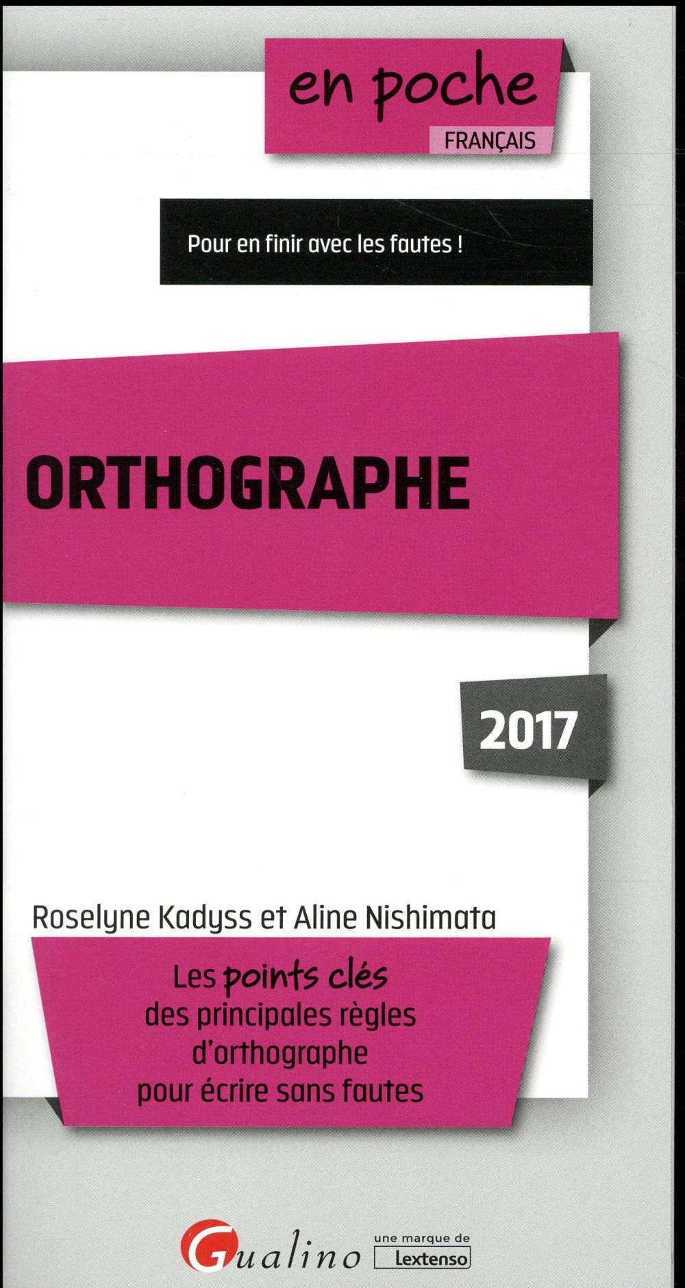 Orthographe 2017