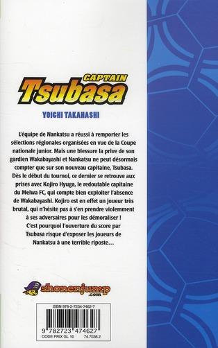 Captain Tsubasa t.5