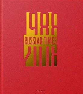 Frank gaudlitz russian times 1988-2018