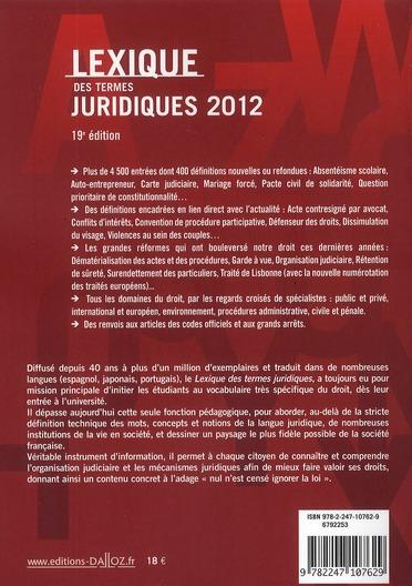 lexique des termes juridiques (édition 2012)
