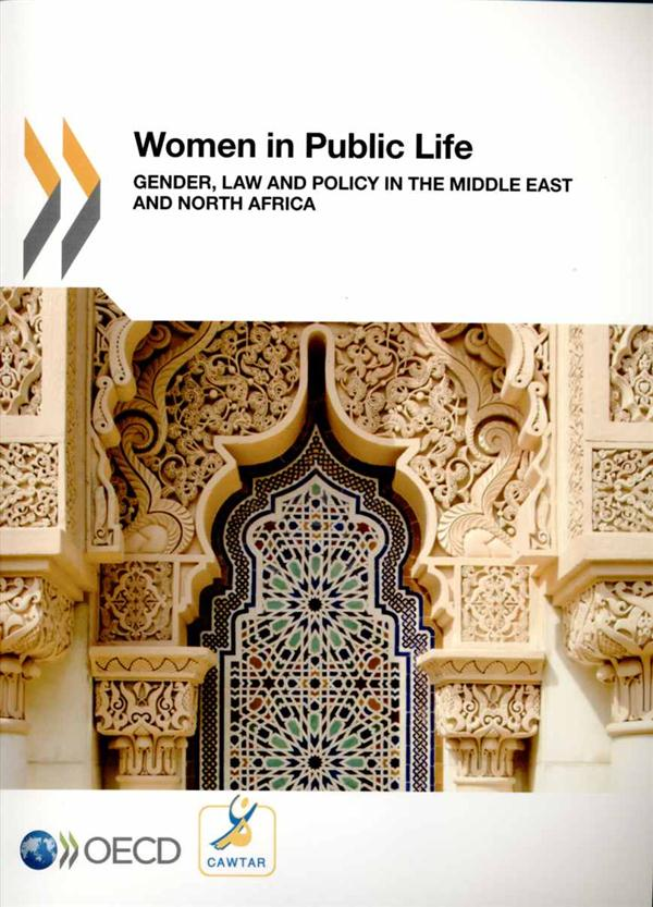 Women in public life ; gender, law and policy in the Middle East and North Africa