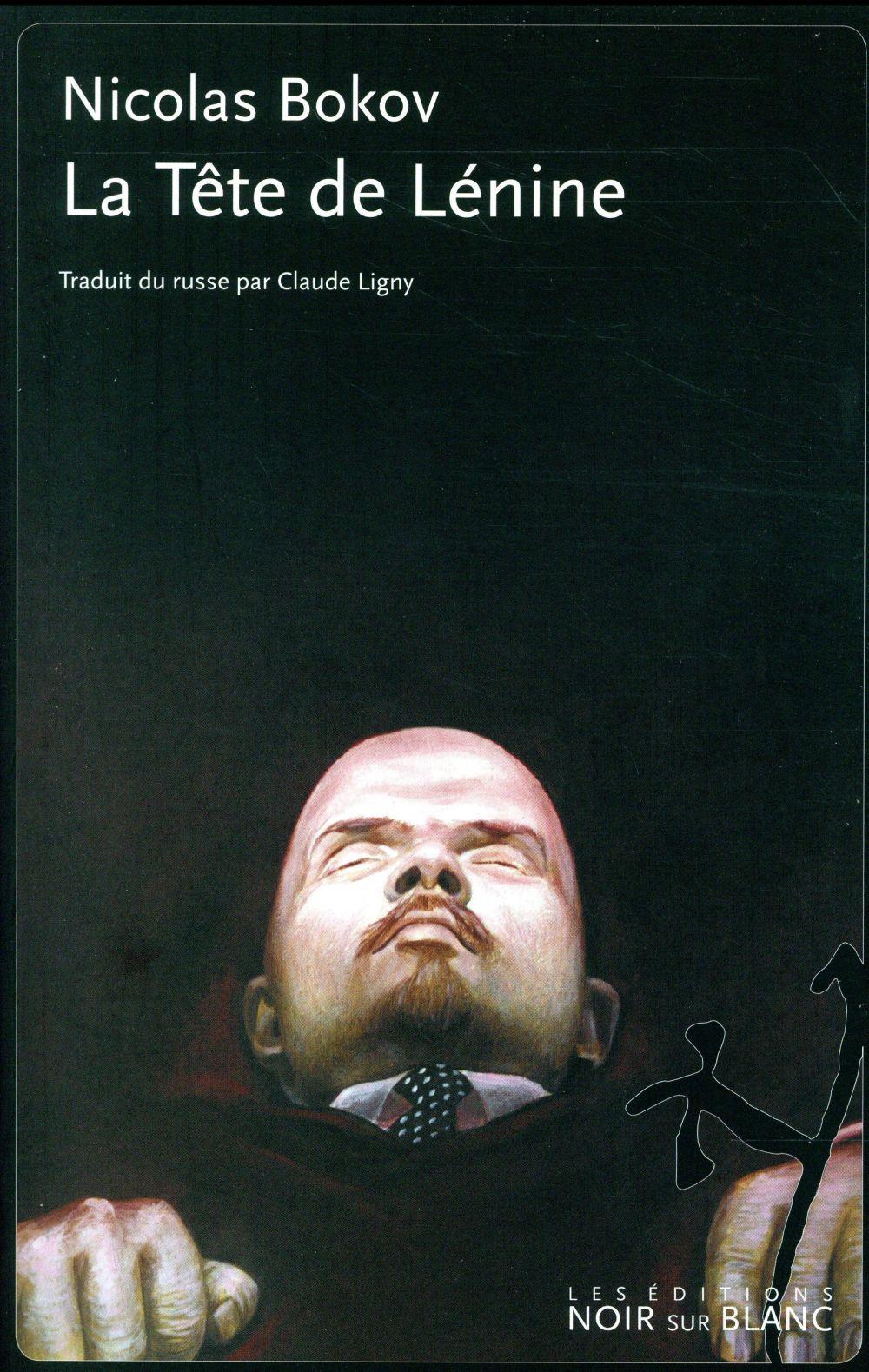 La tête de Lénine
