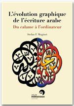 Du calame à l'ordinateur ; l'évolution graphique de l'écriture arabe