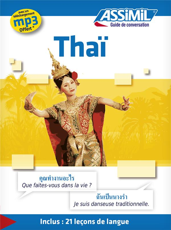 Chomchan Supawat - GUIDE THAI