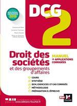 Vente EBooks : DCG 2 - Droit des sociétés et des groupements d'affaires - Manuel et applications  - Alain Burlaud - Emmanuel Beal - Caroline Trevisan - Marie Suzuki-Caumartin