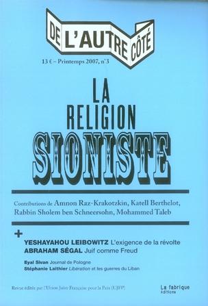 De l'autre cote t.3; la religion sioniste