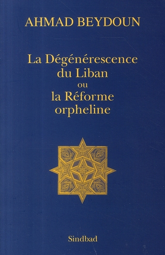 La dégénérescence du Liban ou la réforme orpheline