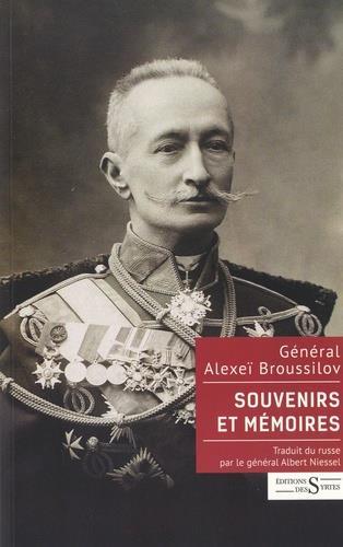 Souvenirs et mémoires (1917-1925)