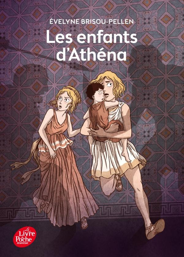 Les enfants d'Athéna