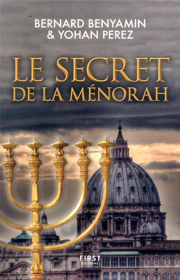Le secret de la Ménorah