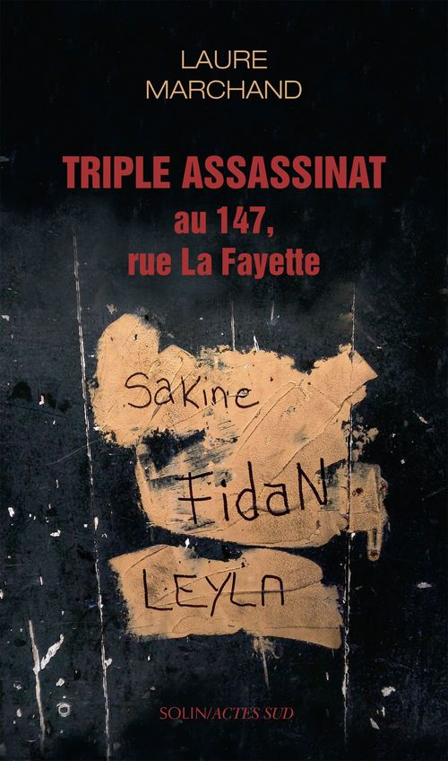 Triple assassinat au 147 rue Lafayette