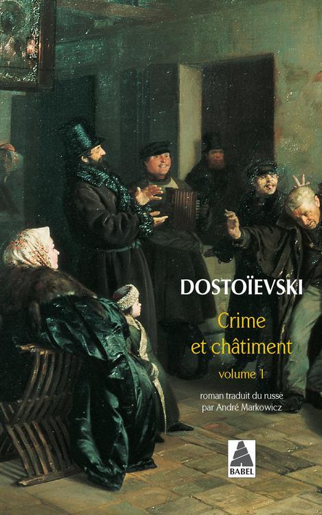 CRIME ET CHATIMENT T.1 DOSTOIEVSKI FEDOR MI