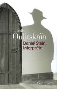 Daniel Stein, Interprete