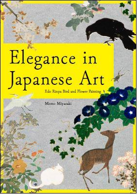 Elegance in japanese art /anglais/japonais