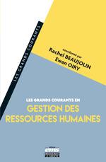 Vente Livre Numérique : Les grands courants en gestion des ressources humaines