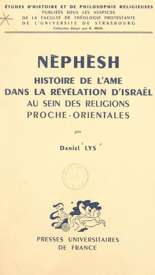Nèphèsh  - Daniel Lys