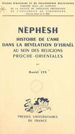 Nèphèsh
