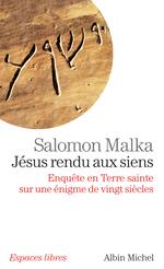 Vente EBooks : Jésus rendu aux siens  - Salomon Malka