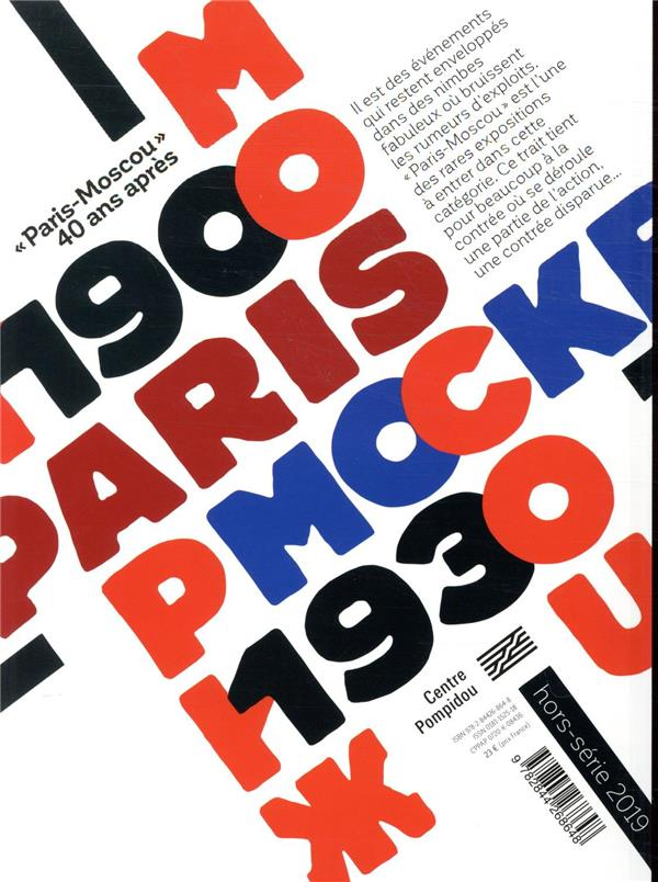 Paris-moscou, 40 ans apres (edition 2019)