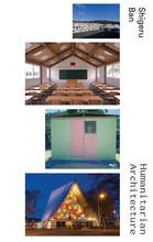 Shigeru ban humanitarian architecture