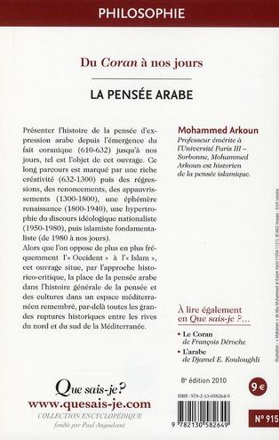 La pensée arabe (8e édition)