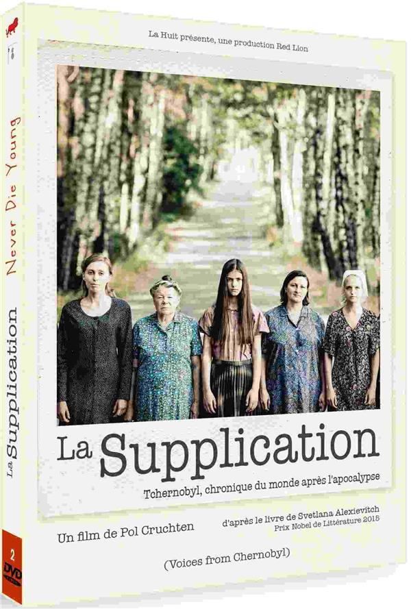 lcoffret 2 films : la supplication ; never die young