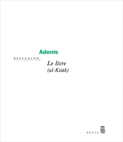 Le livre (al-kitab)