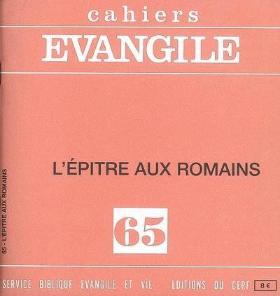 CE-65. L'EPITRE AUX ROMAINS