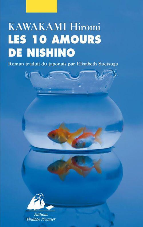 Les Dix amours de Nishino