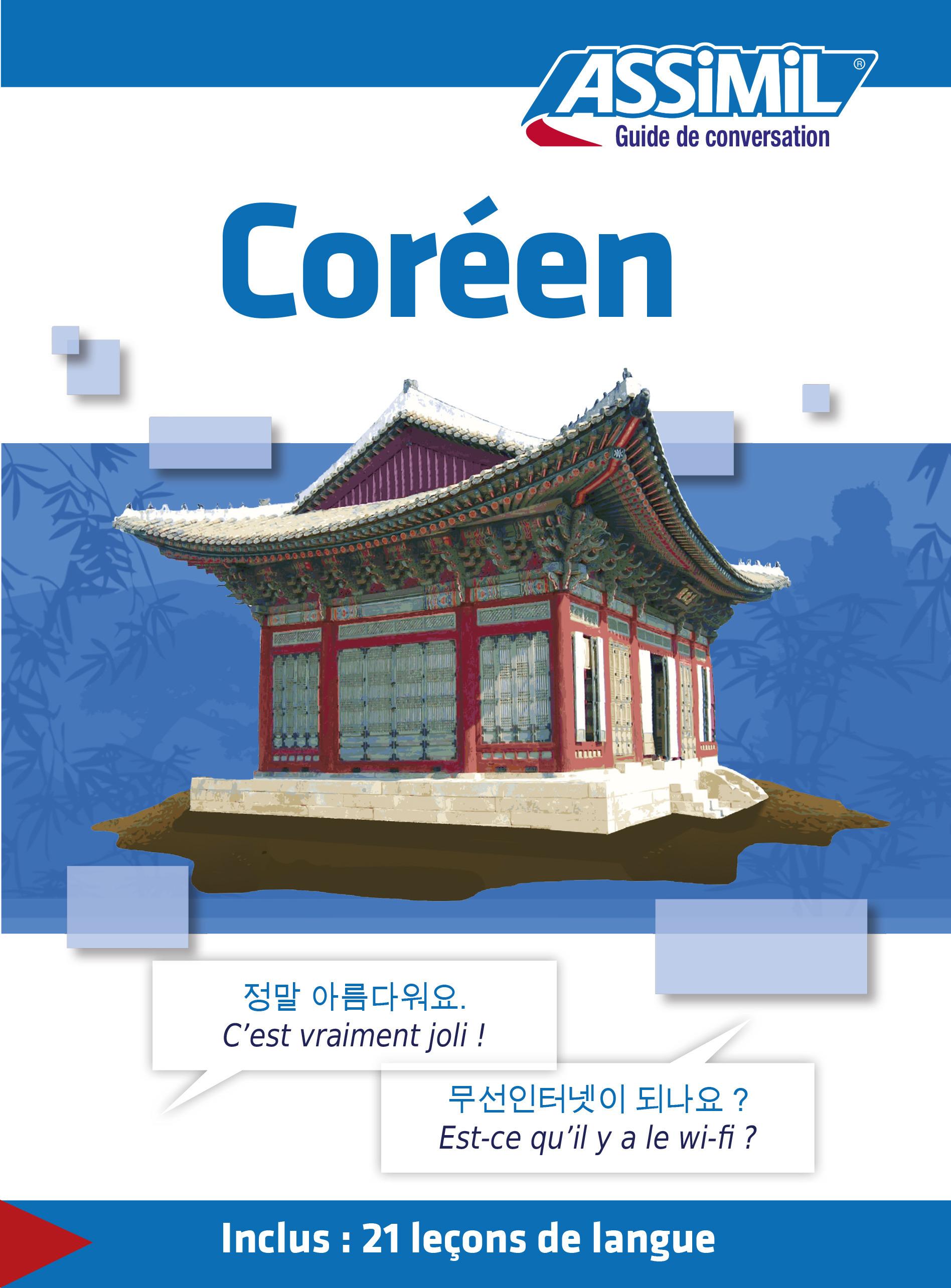 Guides de conversation ; coréen
