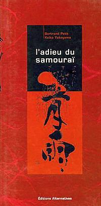 L'adieu du samouraï