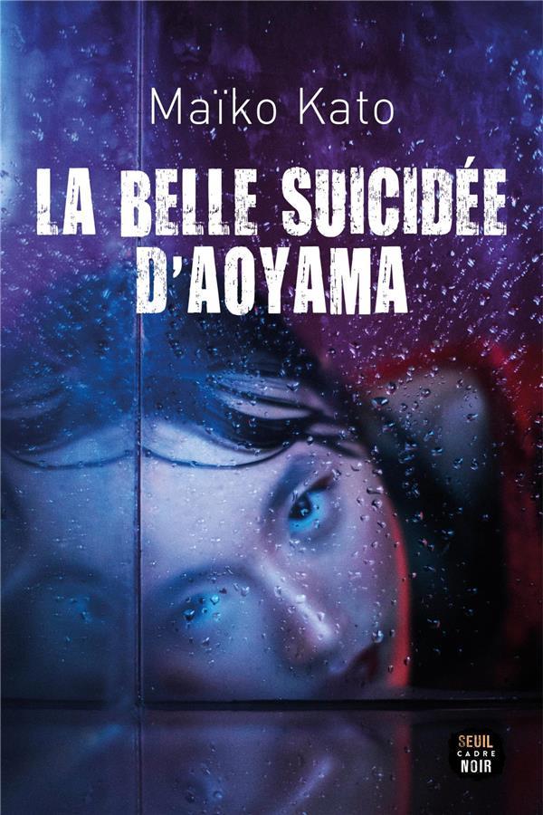 La belle suicidée d'Aoyama