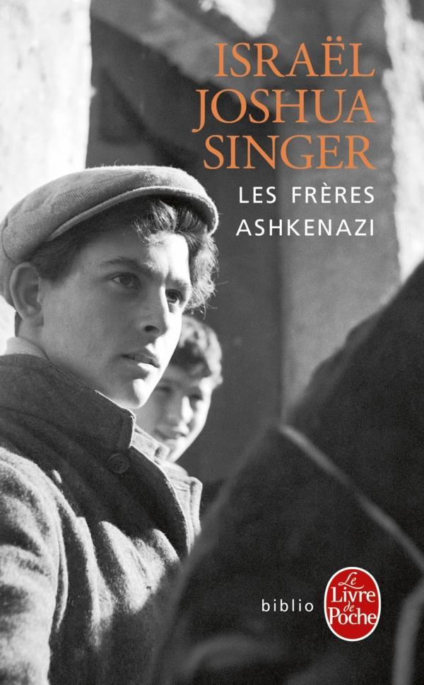 Les frères Ashkenazi