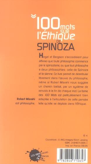 Cent mots sur l'ethique de spinoza