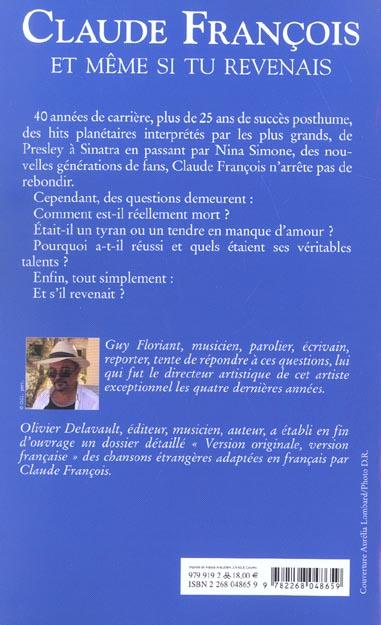 Claude francois, et meme si tu revenais