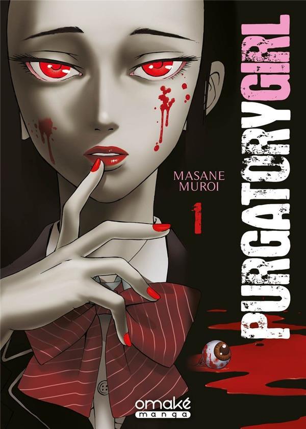 Purgatory girl T.1
