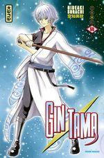 Vente EBooks : Gintama, tome 50  - Hideaki Sorachi