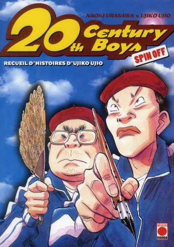 20th Century Boys ; Spin Off