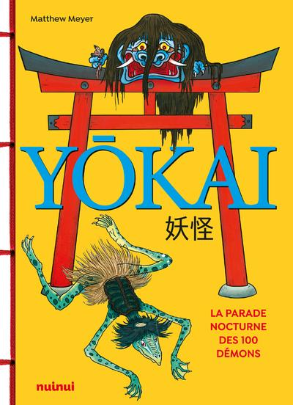 YOKAI  -  LA PARADE NOCTURNE DES 100 DEMONS