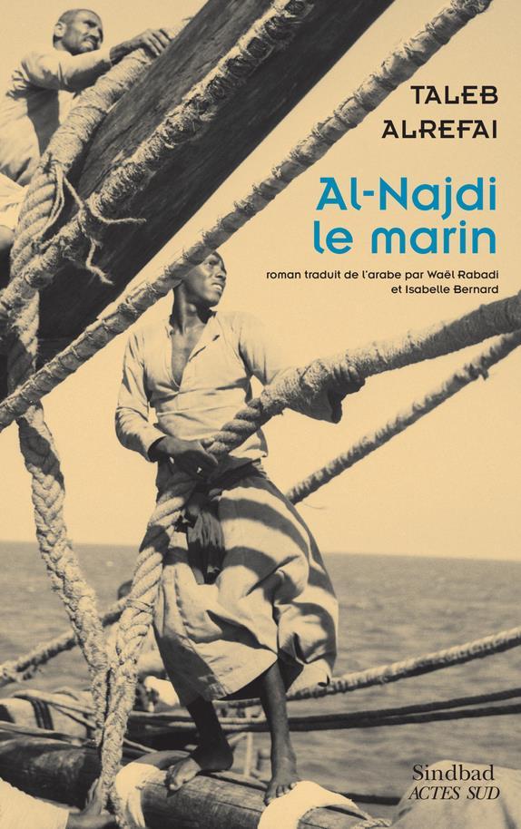 AL-NAJDI, LE MARIN ALREFAI, TALEB