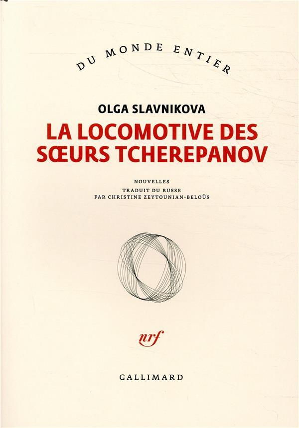 La locomotive des sœurs Tcherepanov