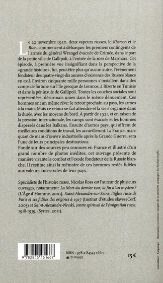 Gallipoli Lemnos Bizerte Aux Sources De L Emigration Russe Blanche Nicolas Ross Syrtes Grand Format Espace Culturel Leclerc St Leu
