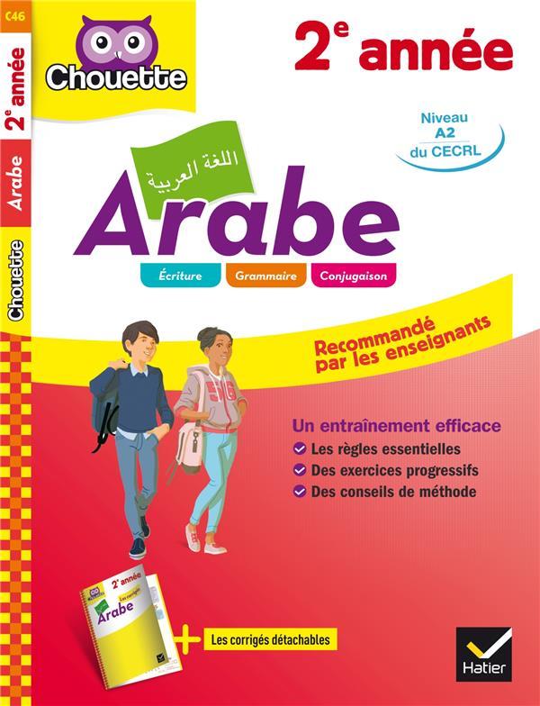 Chouette entraînement ; arabe ; 2e année