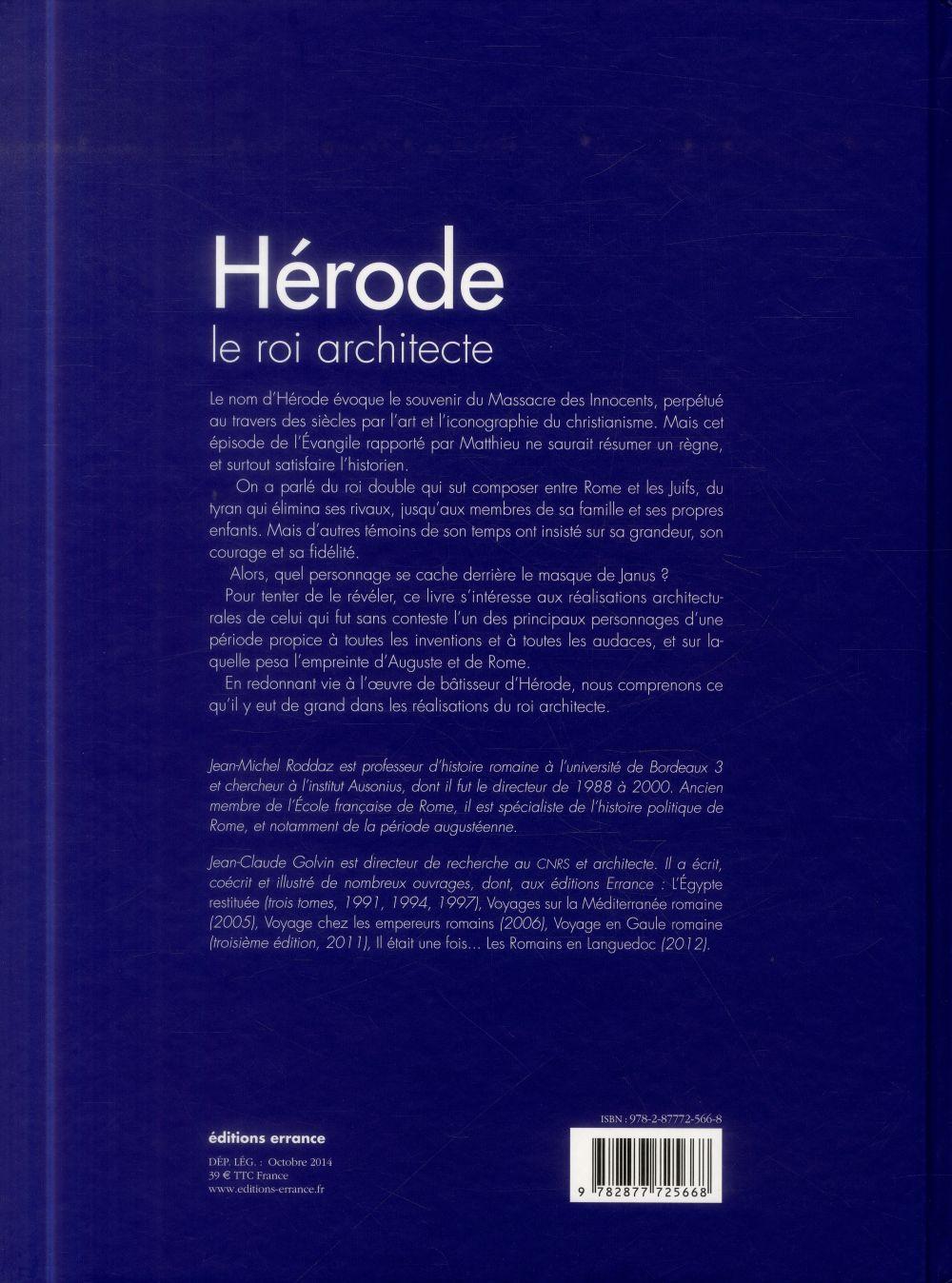 Hérode le roi architecte