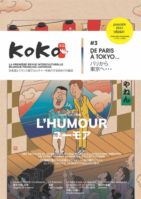 Koko n 3 - la humour