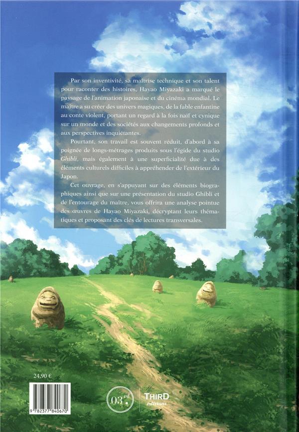 L'oeuvre de Hayao Miyazaki